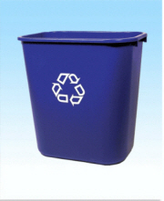 Deskside Paper Recycling Container
