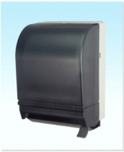 JL Economy Lever Towel Dispenser